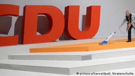 Στα άδυτα του ψηφιακού συνεδρίου του CDU