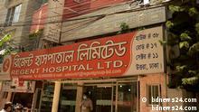 Bangladesch   Coronavirus   Regent Hospital
