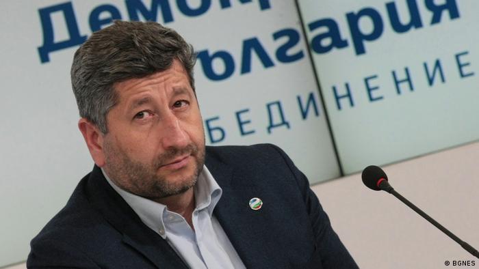 Bulgarian politician Hristo Ivanov speaks at an event