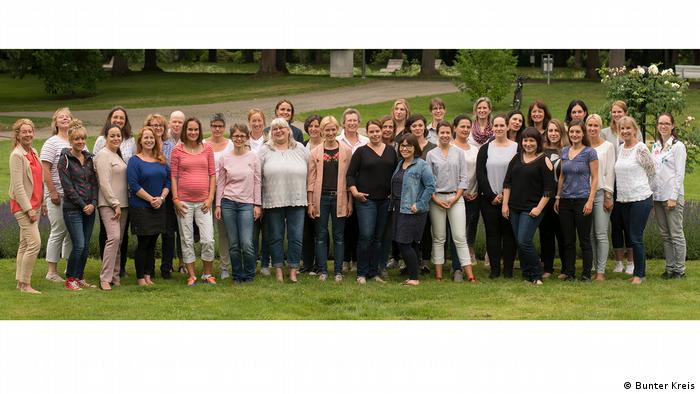 Сотрудники фонда Bunter Kreis Rheinland