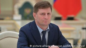 Сергей Фургал (фото из архива)