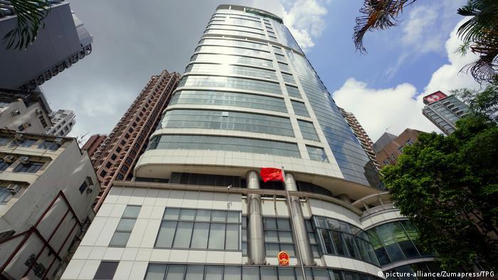 Hongkong China Eröffnung Sicherheitsbüro