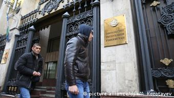 Два человека у посольства Узбекистана в Москве