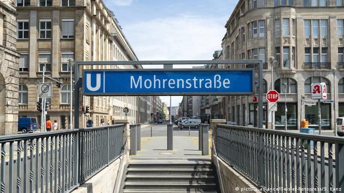 Станция метро в Берлине Улица мавров