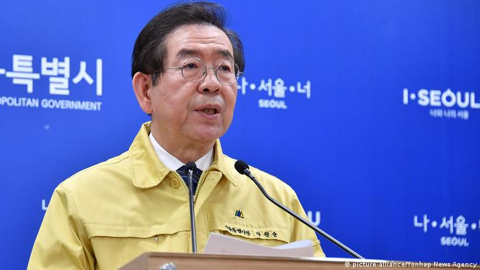 Südkorea Seoul | Park Won-soon, Bügermeister (picture-alliance/Yonhap News Agency)