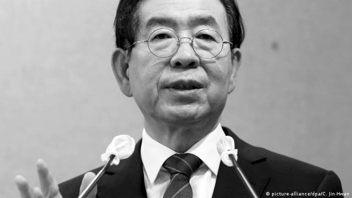 Бывший мэр Сеула Пак Вон Сун