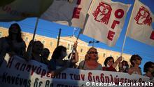 Griechenland Athen |Protest gegen geplante Regulierung von Straßenprotesten
