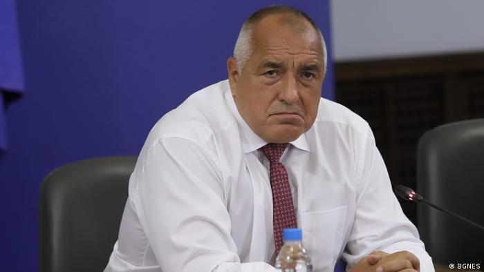 Boiko Borissov, premierul Bulgariei