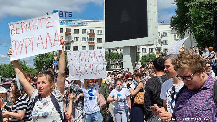 Акция протеста в Хабаровске 11 июля