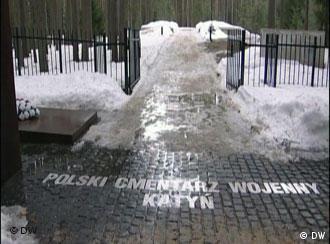 Katyn Memorial