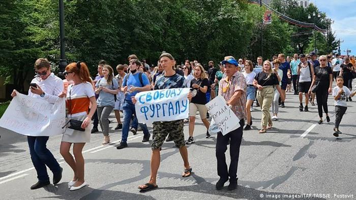 Акция протеста в Хабаровске после ареста губернатора края Сергея Фургала, 12 июля