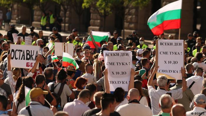 Всеки ден сме тука! Х 10 до сполука! Едно е ясно: неделният протест в никакъв случай не беше последният.
