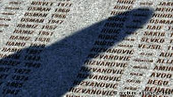 سنگ یادبود قربانیان نسلکشی در سربرنیتسا