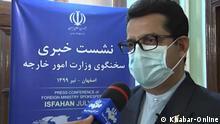 PK Abbas Moussawi, Sprecher des iranischen Außenministeriums