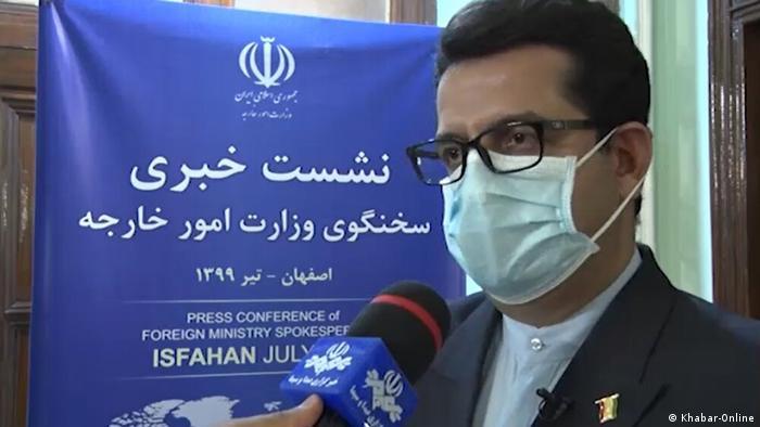 اظهارات متناقض در باره واکنش احتمالی ایران به انفجار نطنز