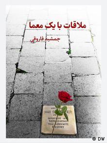 Themenbilder   Buch von Jamsheed Faroughi - Begegnung mit einem Rätsel