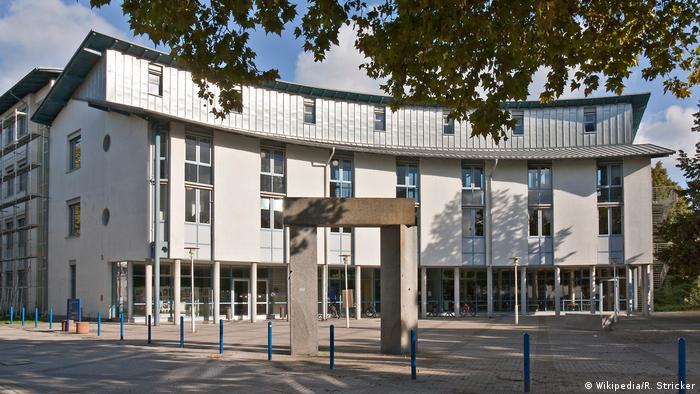 Hochschule Mannheim (Wikipedia/R. Stricker)