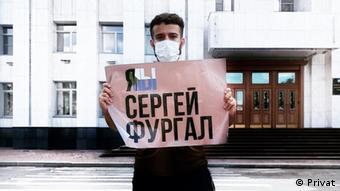 Руслан Ибрагимов, 29 лет, предприниматель из Хабаровска