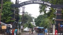 Picture of Patna Medical College and Hospital in Patna THEMA: Corona threaten Medical staff in Bihar, India Keywords: corona, unlock, Patna, Hospital, Health worker, India Who has taken that picture?:Manish Kumar When was the picture taken ?:12.07.2020 Where was the picture taken ?:Patna