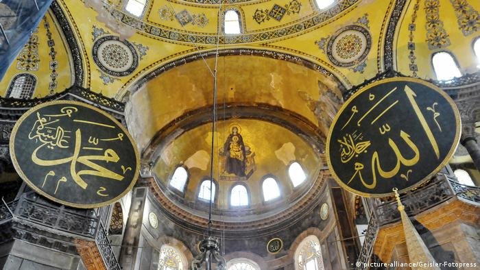 Die Hagia Sophia in Istanbul (picture-alliance/Geisler-Fotopress)