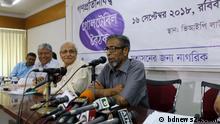 ***ACHTUNG: Bild nur zur abgesprochenen Berichterstattung verwenden!*** via Mohammad Zahidul Haque M Hafizuddin Khan is a Bangladeshi career bureaucrat and former adviser to the caretaker government. Rights: bdnews24.com