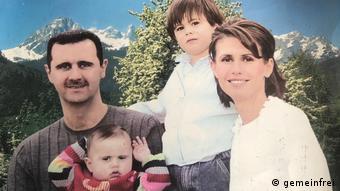 Фото Башара Асада с женой и детьми