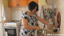 Bulgarien Dobrina D. / Altenpflegerin
