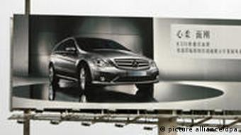 China Mercedes Benz Reklame in Peking