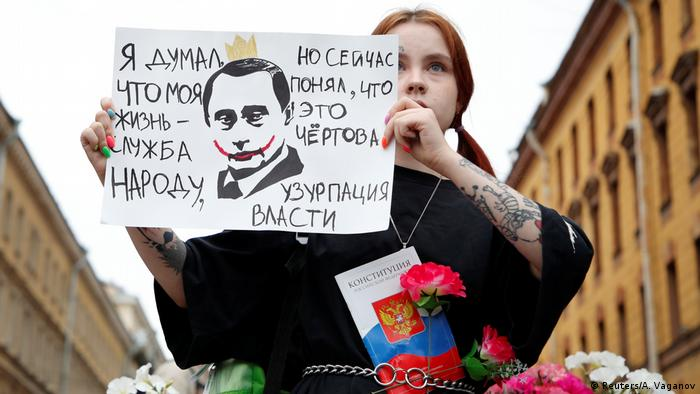 (Reuters/A. Vaganov)