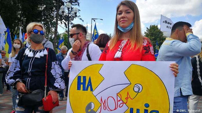 Протести під Верховною Радою в Києві 16 липня 2020 року