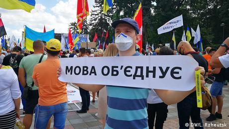 Учасник акції на підтримку української мови під Верховною Радою у Києві