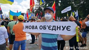 Ukraine Protest Kiew Russische Sprache