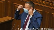 Der Kandidat für das Amt des Leiters der Nationalbank der Ukraine, Krylo Schewtschenko