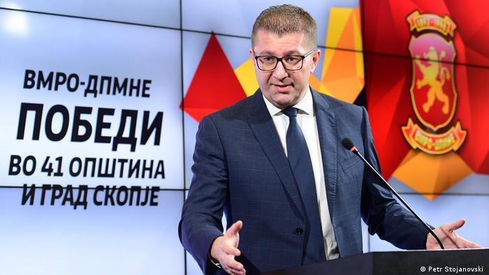 Nordmazedonien Wahlen Hristijan Mickoski VMRO-DPMNE Partei (Petr Stojanovski )