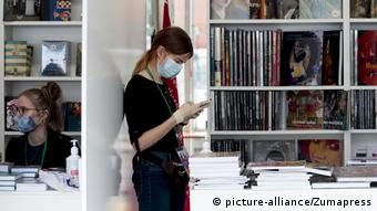 В книжном магазине в Москве