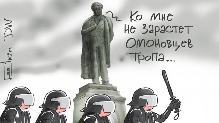 Памятник Пушкину, перед которым идут ОМОНовцы