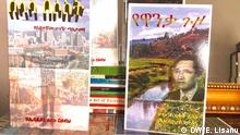 Book Cover_Tales from the Diary of the Ethiopian Diaspora. Titel:- A book which published couple of months ago called «ሰላሳ በሦስት» which also means thirty in three. A famous Ethiopian journalist and author Esayas Lisanu, who visited Ethiopia after 30 Years for three weeks puts his view of his visit in his Book. He visited two years ago when PM Abiy came to power and also President Issayas visited Ethiopia. At the time of his visit PM Abiy had also visited USA for 5 days. His book was published as Ethiopia was sinking into Political crises. Copyright: Essayas Lisanu