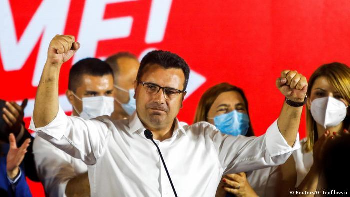 Zoran Zaev in North Macedonia
