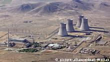 Das Kernkraftwerk Mezamor bei Jerewan (Armenien), aufgenommen am 29.06.2016. Foto: Jan Woitas/dpa   Verwendung weltweit