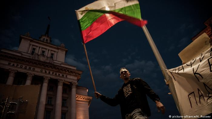 Протесты в Болгарии