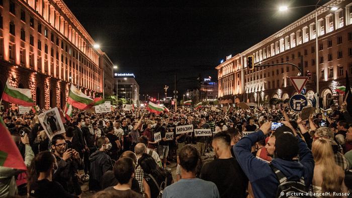 Още миналата година на антиправителствените протести хората поискаха оставката на Борисов