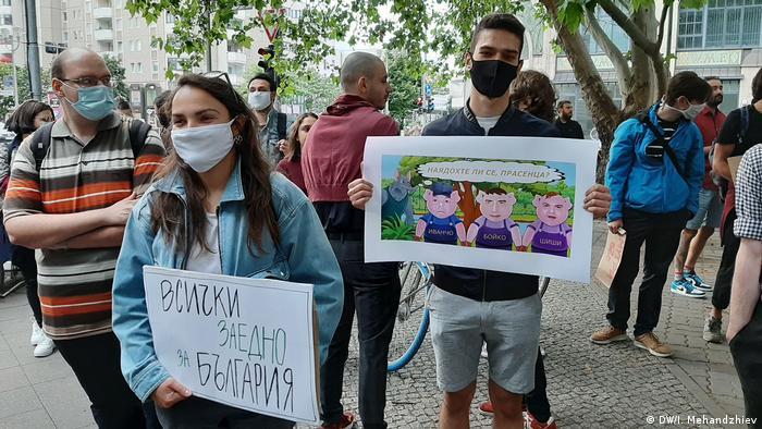 Протести имаше и в Берлин