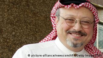 Jamal Khashoggi (picture-alliance/newscom/AFP/Getty ImagesTNS)