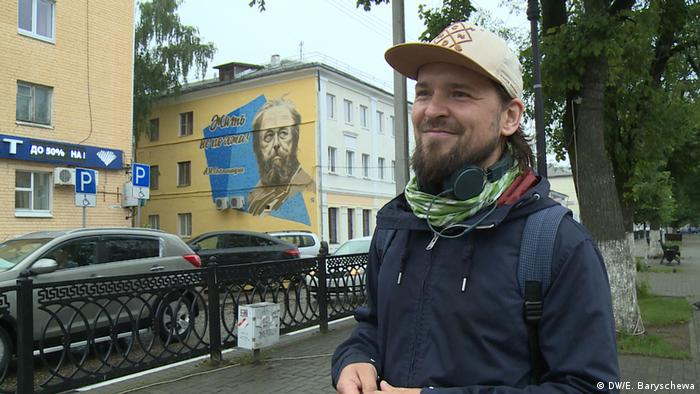 Автор портрета Солженицына в Твери Виктор Лебедев (Джокер)