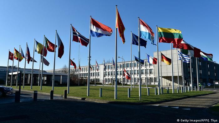 Sjedište NATO-a