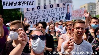 Протесты против ареста губернатора Хабаровского края Сергея Фургала в Хабаровске 18 июля 2020 года