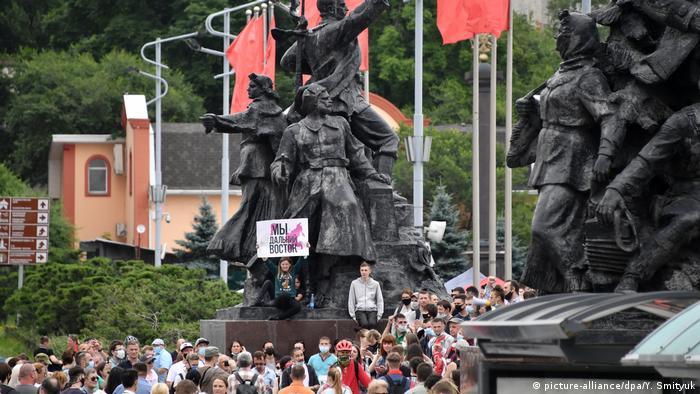 Акция протеста во Владивостоке 18 июля