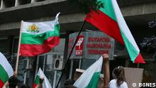 Bulgarien Sofia | Proteste