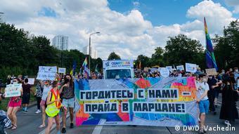 Гордитесь с нами - прайд в Марцане! - транспарант на гей-параде