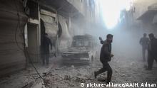 Archivbild I Explosion in Syrien I Damaskus